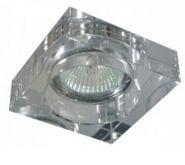 Светильник AG 650 ALUM/WH