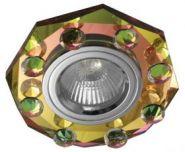 Светильник AG 741 C ALUM/PEARL